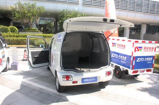 """两年后深圳快递三轮车将被全部取缔 新能源微型车""""递哥""""能否填补这一市场空白?"""