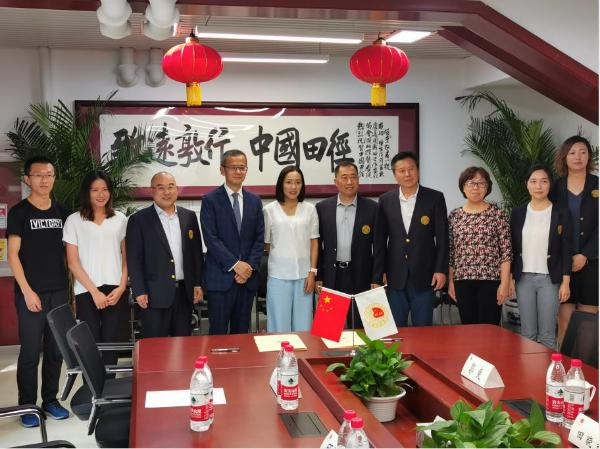 易居企业集团成为中国田径协会合作伙伴