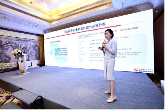 中国营养学会倡导母乳喂养 探讨母乳活性因子等母乳研究
