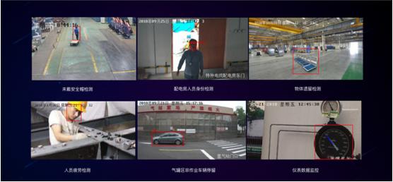 "AI助力智造 百度大脑""工厂安全生产监控""落地中国500强"