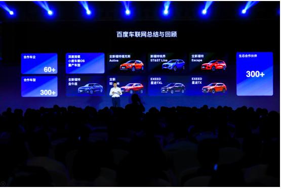 """道路千万条,安全第一条   小度车载OS新升级全面提升""""安全力"""""""