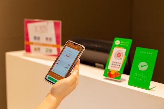 49个境外国家和地区、逾8亿绑卡用户 暑期微信支付伴游全球
