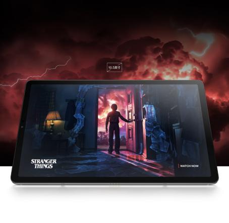 畅快娱乐便携办公 三星Galaxy Tab S5e让你工作休闲两不误