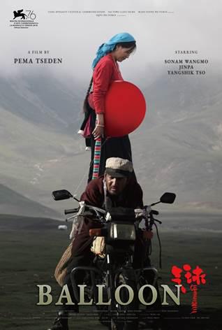 爱奇艺影业联合出品电影《气球》入围第76届威尼斯电影节