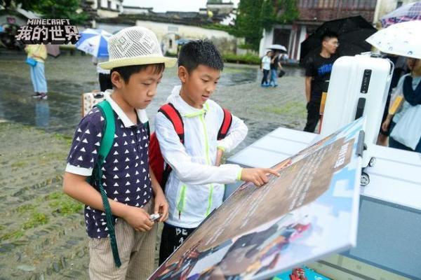 文化传承新尝试,《我的世界》联手西递古村打造像素风新画卷