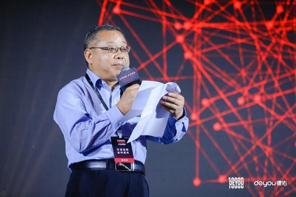 中国社区发展协会陈贵民:商业型企业应投身社区公益事业