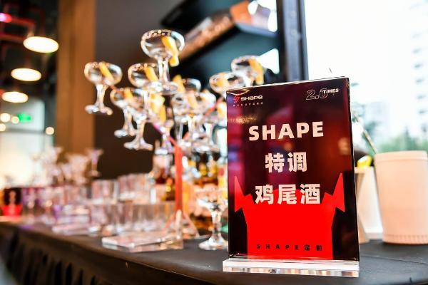 Shape2.0, 用极致体验重新定义健身生活方式