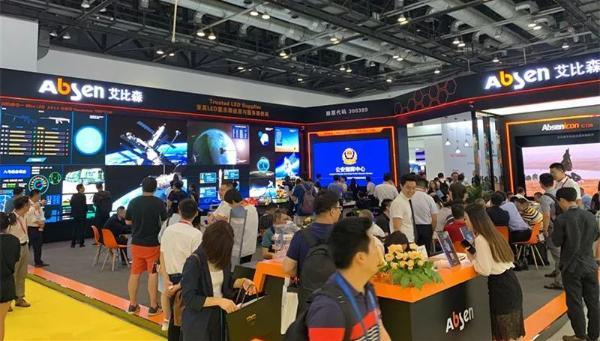 艾比森4合一Mini LED产品组团亮相北京Infocomm