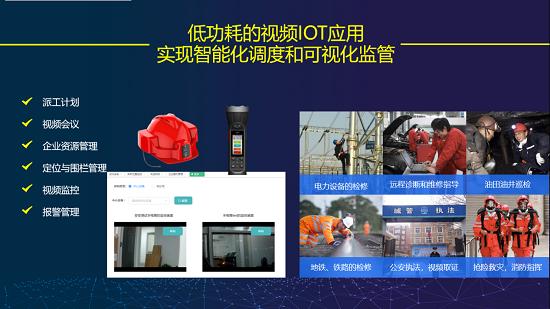 二六三网络通信副总裁李玉杰受邀出席第五届中国互联网企业发展论坛