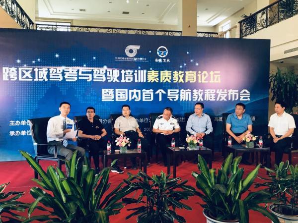 中国交通运输协会驾驶培训分会、驾校一点通等单位联合发布导航安全使用教程