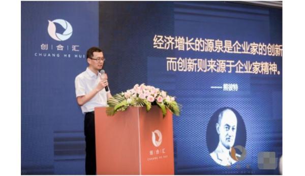 「创合汇」人文与传承论坛首届年会成功举办