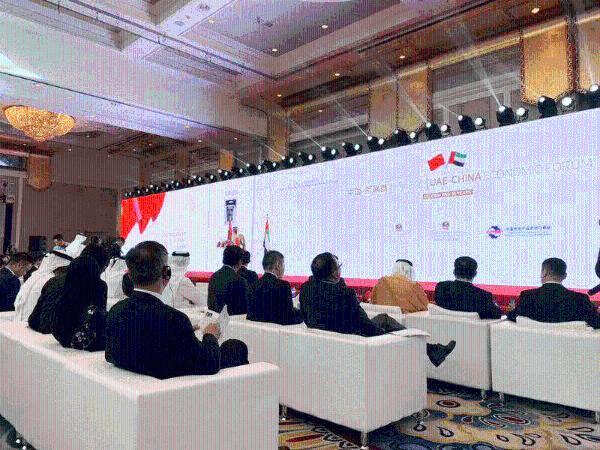 英得尔作为联合赞助商,出席参加中国-阿联酋商务论坛