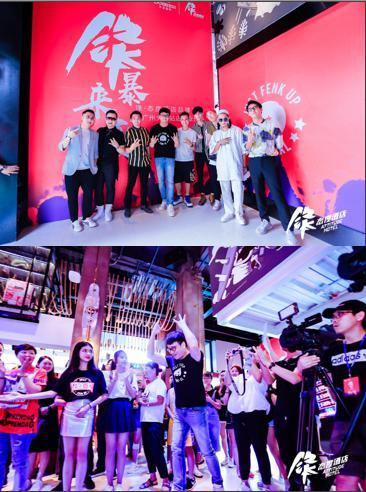 东呈国际首家精品潮牌酒店 —锋·态度酒店全球首店在广州开业