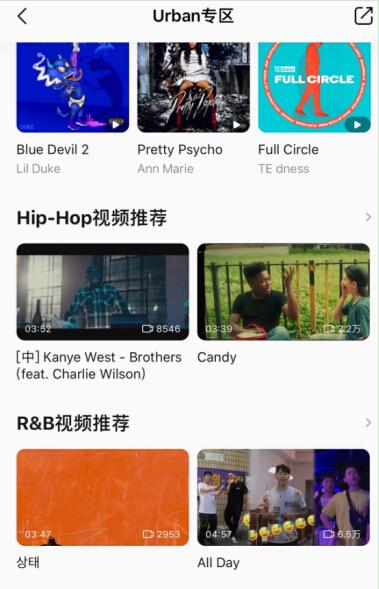 来QQ音乐,认识一下吴亦凡最想做的音乐类型:Urban