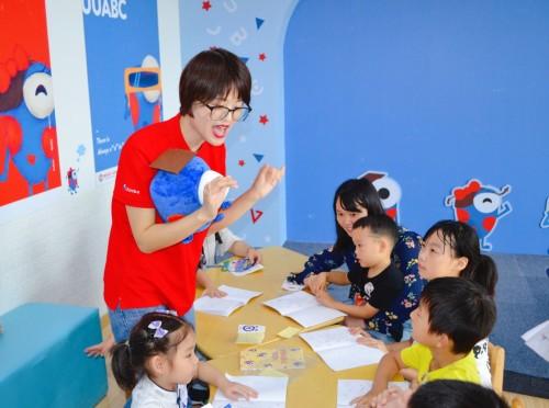 """""""线上""""赋能""""线下"""" UUabc上海首家线下店开业 教育机构升级新策略"""