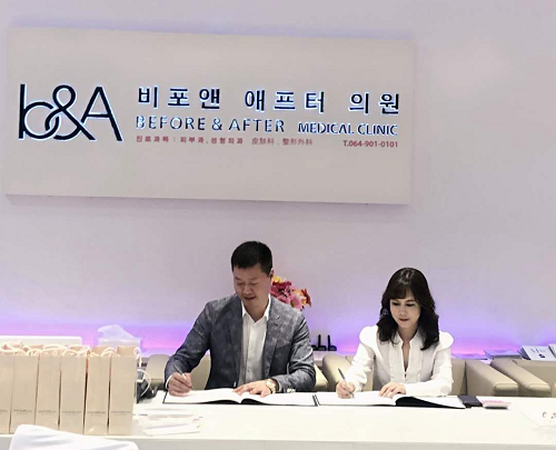 动动省出席2019丝绸之路国际合作首尔论坛,为跨境电商升级辟新路