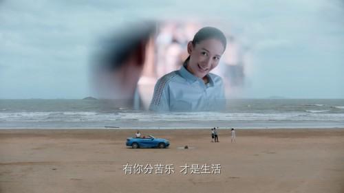 《那片花那片海》感情事业双线并行 直播实时收视率破1