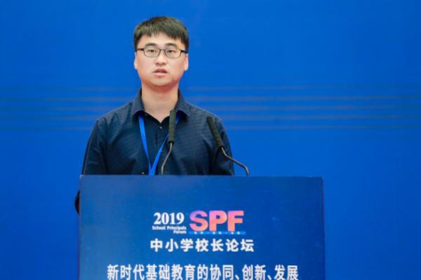 掌门1对1吴佳峻受邀出席中小学校长论坛 5G+教育成行业发展新契机