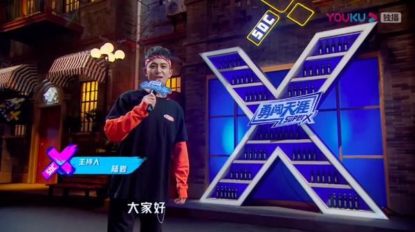 勇闯天涯superX深入街舞江湖:破圈直达年轻人的营销新路径