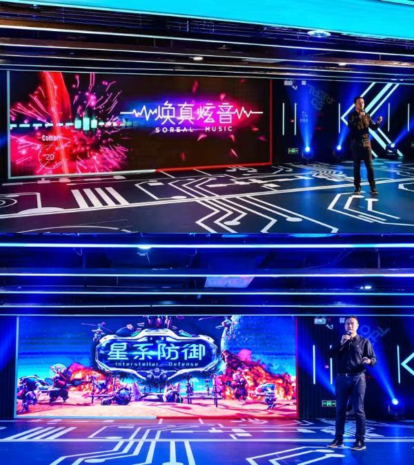 SoReal超体空间媒体日暨新品发布会在京成功举办