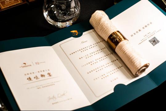 苏格登时光窖藏系列荣耀终章 43年桶装原酒限量版耀世首发