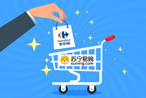 苏宁收购家乐福中国补足大快消短板,苏宁支付将接入