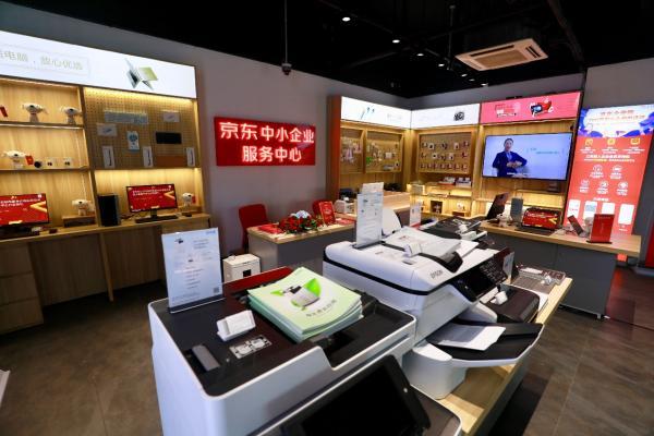 京东企业购启动城市服务计划 首落无锡按下中小企业成长加速键