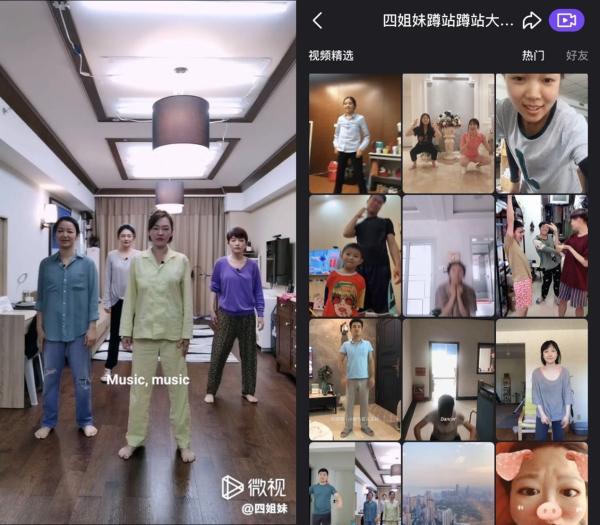 微视助力《我们是真正的朋友》圆满收官,打造短视频植入新体验