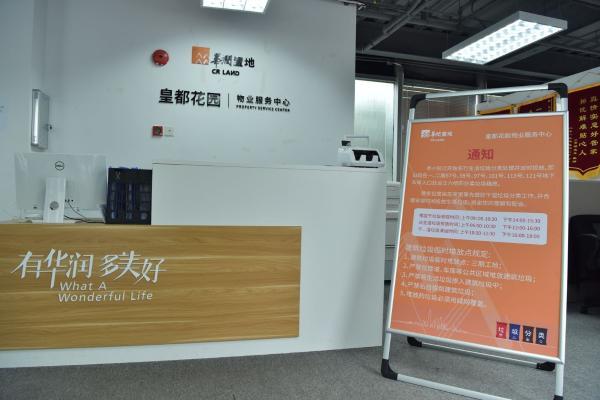 垃圾处理工具环比增长超300% 京东为企业市场垃圾分类提供定制化服务