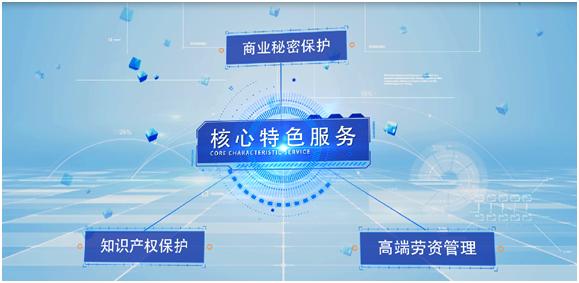 浩云律师事务所三大特色法律产品亮相中国互联网大会