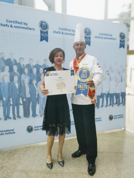 珍选捞汁获2019(iTQi)SuperiorTaste Award顶级美味大奖