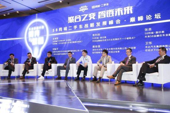 2019中国汽车风行汇如何聚势擎动行业创新发展?