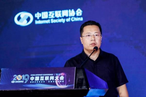 中国互联网大会众牧宝为传统企业赋能创新互联网养羊