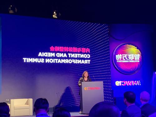 5G商用时代,易智时代与中国移动展开全面合作