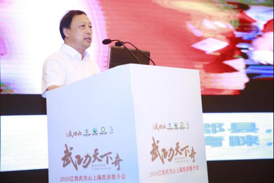 """""""武功天下奇""""2019江西武功山上海旅游推介会顺_湘湖旅游攻略"""