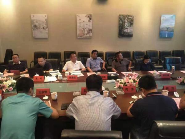 福建省南平市延平区领导赴北京天风文旅集团开展旅游推介活动