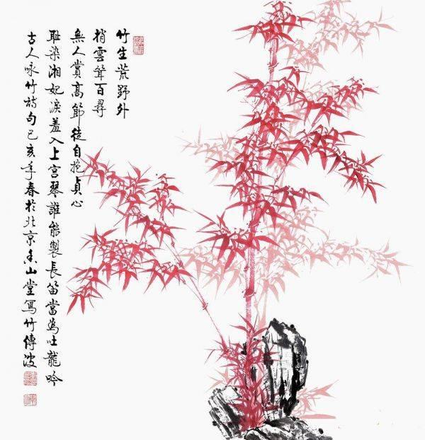 当代擅长画竹的画家 李传波红竹画艺术鉴赏图片