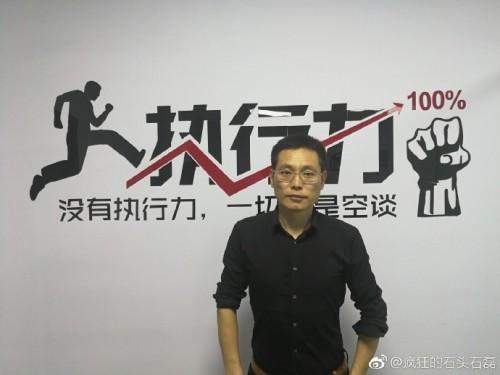 抢分考研创始人石磊:互联网时代的考研培训,仍然是要用良心去传递知识和思想