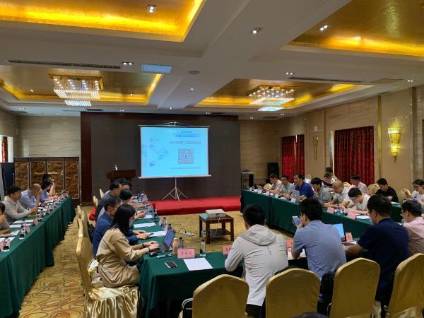 海云数据出席CCSA TC601第二次全体会议,与产业共议大数据技术标准与应用场景深化