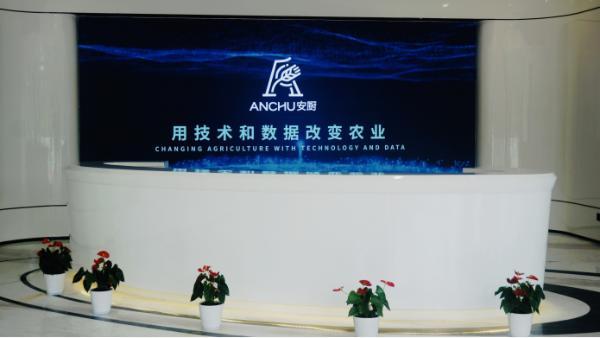 桐庐数字农业产业园全面启用,首批26家涉农企业成功入驻