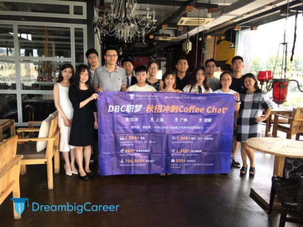 助力留学生求职:DreambigCareer职梦成功在中国举办7场精品活动
