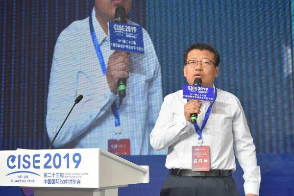 中国云体系联盟联合举办软博会绿色创新发展论坛