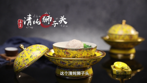 http://www.weixinrensheng.com/meishi/2824183.html