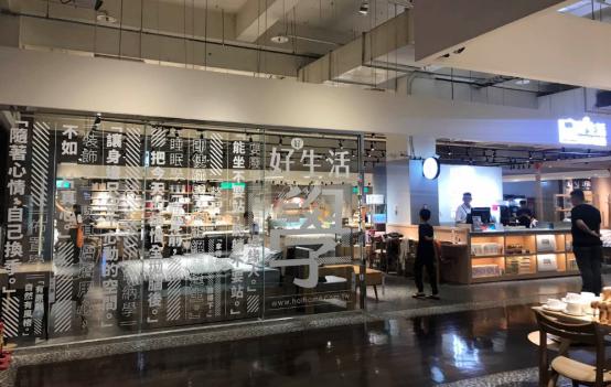 林氏木业台湾仁德新店开幕,新零售版图再下一城!