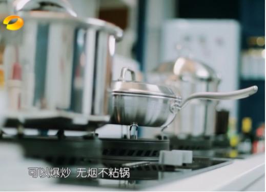 《中餐厅3》开播倒计时:流水的嘉宾,铁打的三禾锅