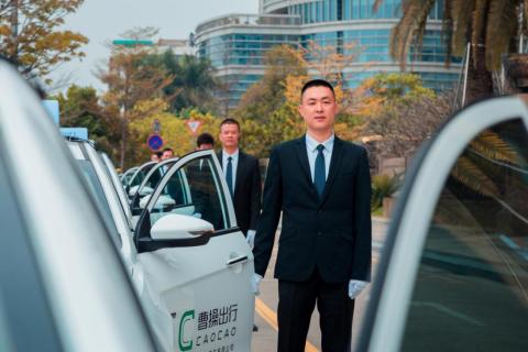 净驻广州两周年,曹操出行惊喜福利惠享全城