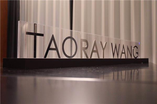 """TAORAY WANG首家工作室暨""""道睿""""领导力俱乐部优雅启航,一切不止于你所想!"""