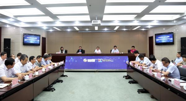 皖能集团携手远光软件启动集团财务管控系统项目