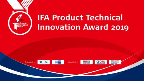 """IFA展开幕在即,中国家电军团角逐""""2019 IFA产品技术创新大奖"""""""