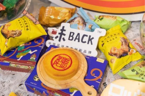 味BACK那么大月饼国潮来袭,强势引爆厦门、上海